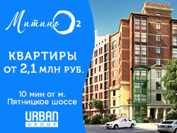 Город-курорт «Митино О2» Ипотека 8% на весь срок.